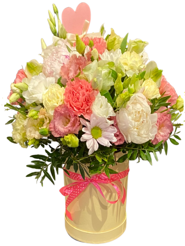 kwiaty w pudełku Białystok internetowa kwiaciarnia Białystok