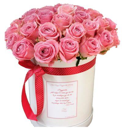 kwiaciarnia internetowa Warszawa, tania poczta, kwiatowa dostawa Warszawa